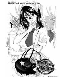Gacha Gacha - Secret 46 : Men's Valentin... Volume Vol. 46 by Tamakoshi, Hiroyuki