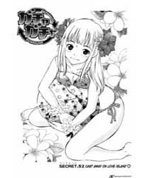 Gacha Gacha - Secret 52 : Cast Away on L... Volume Vol. 52 by Tamakoshi, Hiroyuki