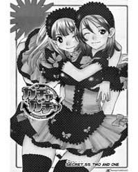 Gacha Gacha - Secret 55 Volume Vol. 55 by Tamakoshi, Hiroyuki