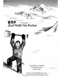 Gaku 2: Air Pocket Volume Vol. 2 by Shinichi, Ishizuka