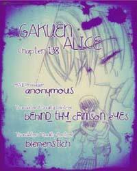 Gakuen Alice 138 : a New Dawn Volume No. 138 by Higuchi Tachibana