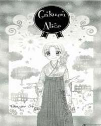 Gakuen Alice 54 Volume No. 54 by Higuchi Tachibana