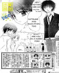 Gakuen Alice 81 Volume No. 81 by Higuchi Tachibana