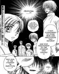 Gakuen Alice 86 Volume No. 86 by Higuchi Tachibana