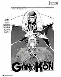 Gan-kon 10: the Daily Life of Isana Volume Vol. 10 by Kenji, Sugawara