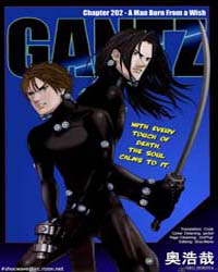 Gantz 202 Volume No. 202 by Oku, Hiroya