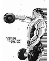 Garouden 35 Volume Vol. 35 by Yumemakura, Baku