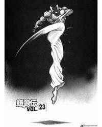 Garouden 38 Volume Vol. 38 by Yumemakura, Baku