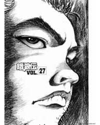 Garouden 41 Volume Vol. 41 by Yumemakura, Baku