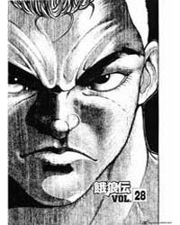 Garouden 42 Volume Vol. 42 by Yumemakura, Baku