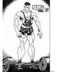 Garouden 51 Volume Vol. 51 by Yumemakura, Baku