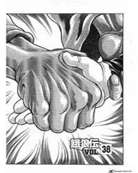 Garouden 52 Volume Vol. 52 by Yumemakura, Baku