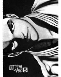 Garouden 64 Volume Vol. 64 by Yumemakura, Baku