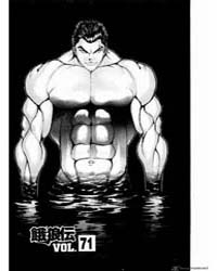 Garouden 86 Volume Vol. 86 by Yumemakura, Baku