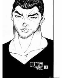 Garouden 98 Volume Vol. 98 by Yumemakura, Baku