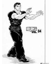 Garouden 99 Volume Vol. 99 by Yumemakura, Baku
