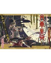 Gekka Bijin 1 Volume Vol. 1 by Tatsuya, Endou