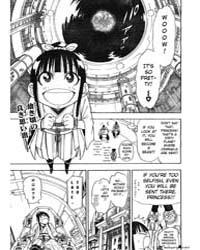 Gekka Bijin 2: 2 Volume Vol. 2 by Tatsuya, Endou