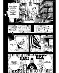 Gekka Bijin 7 Volume Vol. 7 by Tatsuya, Endou