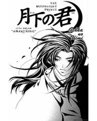 Gekka No Kimi 12: Awakening Volume Vol. 12 by Shimaki, Ako
