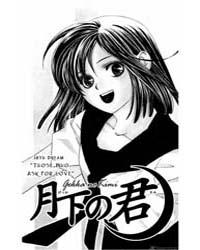 Gekka No Kimi 18: Those Who Ask for Love Volume Vol. 18 by Shimaki, Ako