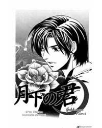 Gekka No Kimi 27: Illusion of Love Volume Vol. 27 by Shimaki, Ako