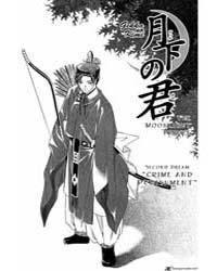 Gekka No Kimi 2: Crime and Punishment Volume Vol. 2 by Shimaki, Ako