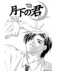 Gekka No Kimi 3: Dream of a Flower Volume Vol. 3 by Shimaki, Ako