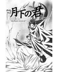 Gekka No Kimi 6: Blindfolded Volume Vol. 6 by Shimaki, Ako