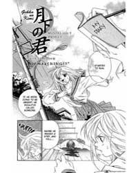Gekka No Kimi 7: Blooming Volume Vol. 7 by Shimaki, Ako