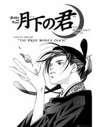 Gekka No Kimi 8: Prize Money Chase Volume Vol. 8 by Shimaki, Ako