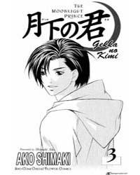 Gekka No Kimi 9: Spirited Away Volume Vol. 9 by Shimaki, Ako