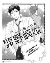 Gekkan Shoujo Nozaki-kun 3 Volume Vol. 3 by Izumi, Tsubaki