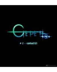 Gepetto 2 Volume Vol. 2 by Jae-won, Yon