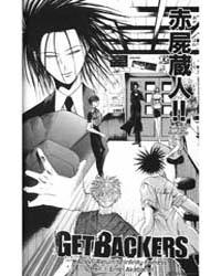 Getbackers 36 Volume Vol. 36 by