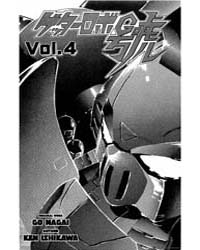 Getter Robo Go 4 : Volume 4 by Ken, Ishikawa