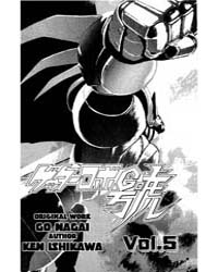 Getter Robo Go 5 : Volume 5 by Ken, Ishikawa