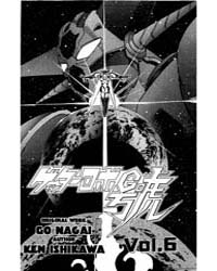 Getter Robo Go 6 : Volume 6 by Ken, Ishikawa