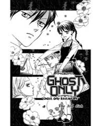 Ghost Only 3 Volume Vol. 3 by Yui, Shin