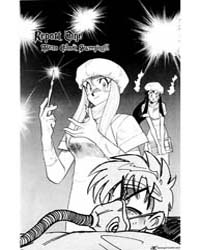 Ghost Sweeper Mikami 124 : Micro Ghost S... Volume Vol. 124 by Shiina, Takashi
