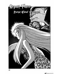 Ghost Sweeper Mikami 12 : Doctor Chaos C... Volume Vol. 12 by Shiina, Takashi