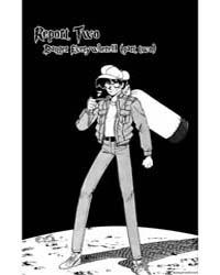 Ghost Sweeper Mikami 205 : Danger Everyw... Volume Vol. 205 by Shiina, Takashi