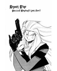 Ghost Sweeper Mikami 232 : Survival Mans... Volume Vol. 232 by Shiina, Takashi