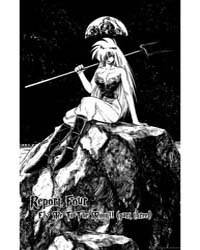Ghost Sweeper Mikami 247 : Fly Me to the... Volume Vol. 247 by Shiina, Takashi