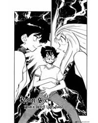 Ghost Sweeper Mikami 288 : Mon S Here 4 Volume Vol. 288 by Shiina, Takashi