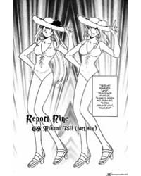 Ghost Sweeper Mikami 371 : Gs Mikami 78!... Volume Vol. 371 by Shiina, Takashi