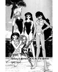 Ghost Sweeper Mikami 382 : History`S Gre... Volume Vol. 382 by Shiina, Takashi
