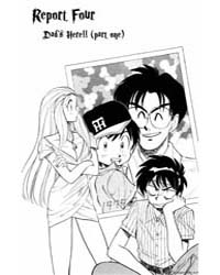 Ghost Sweeper Mikami 56 : Dad's Here 1 Volume Vol. 56 by Shiina, Takashi