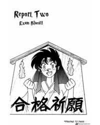 Ghost Sweeper Mikami 74 : Exam Blues Volume Vol. 74 by Shiina, Takashi