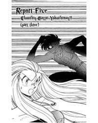 Ghost Sweeper Mikami 77 : Choushin Gatta... Volume Vol. 77 by Shiina, Takashi